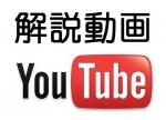 youtubemovielogo
