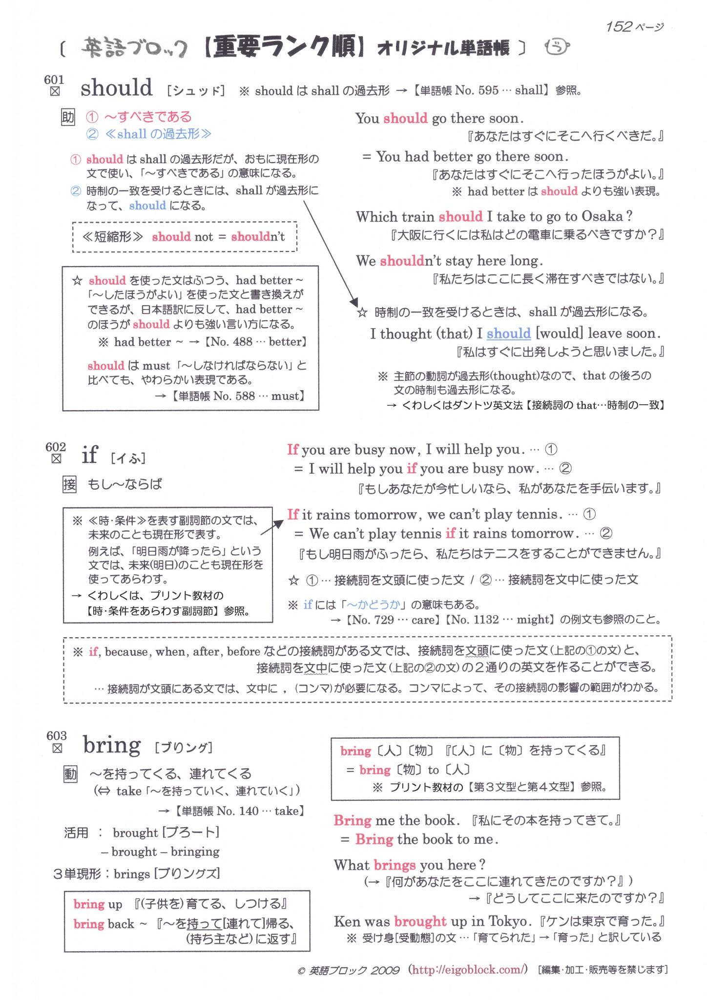 英語教材 無料 pdf