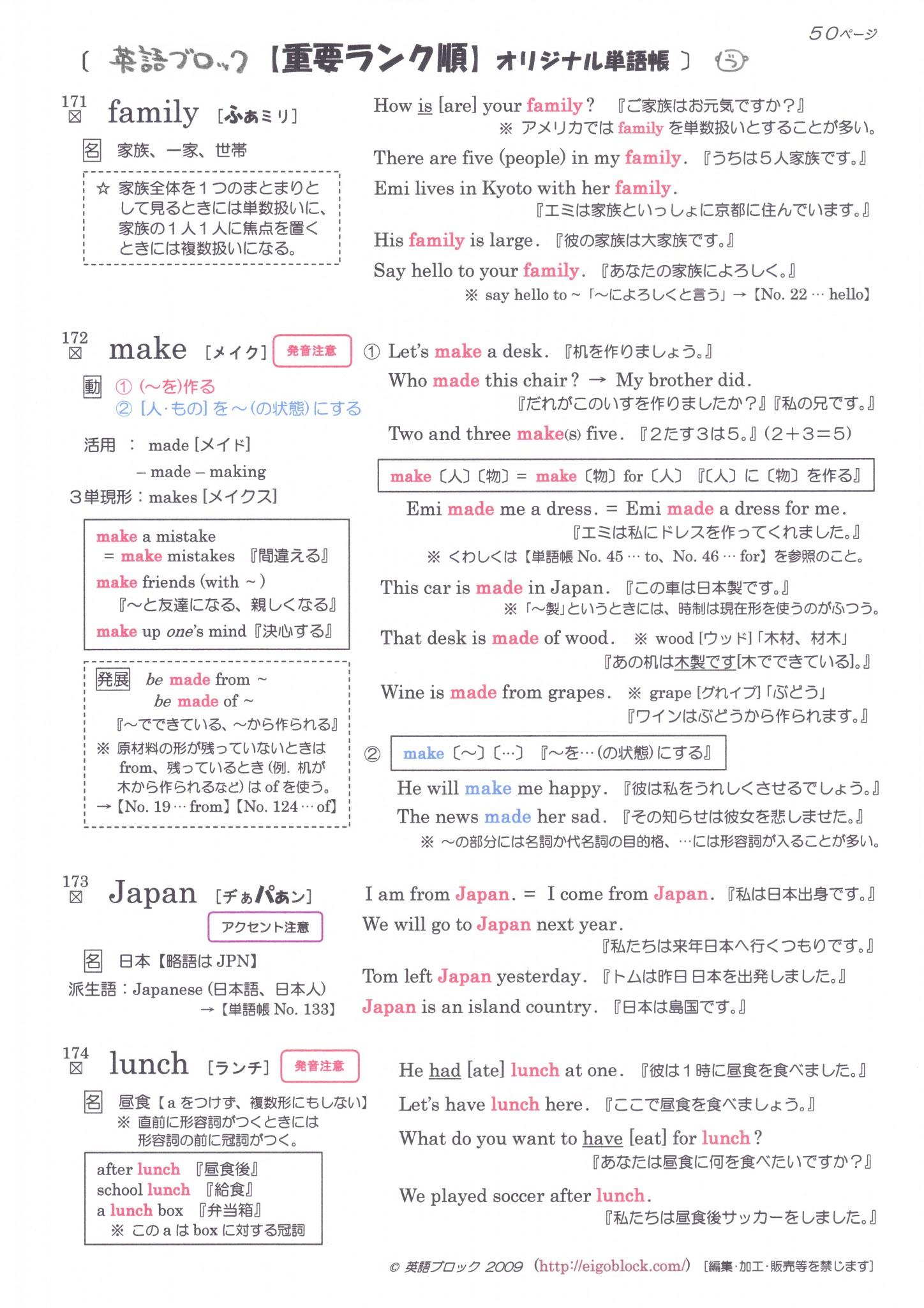 英 単語 帳 【2020年版】レベル別に紹介!おすすめの英熟語帳11選